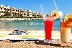 Hotel Sunny Days Resort Spa & Aqua Park (fotografie 10)