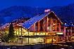 Hotel Cerkno (fotografie 26)