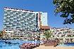Hotel Pestana Carlton Madeira (fotografie 17)