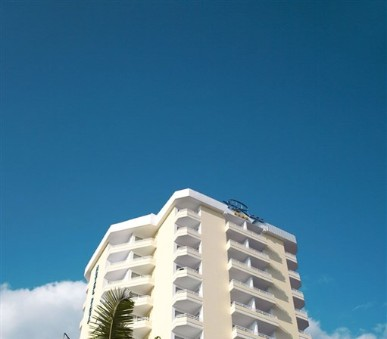 Hotel MGM Muthu Raga Madeira (hlavní fotografie)