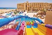 Hotel Sunny Days Resort Spa & Aqua Park (fotografie 33)