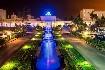 Hotel Hilton Salalah Resort (fotografie 19)