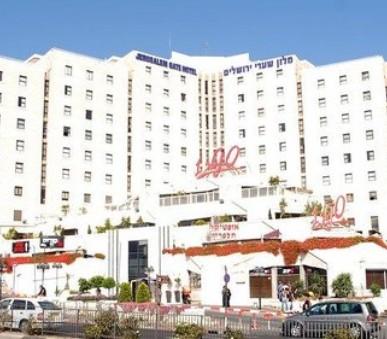 Hotel Jerusalem Gate