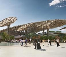 Expo 2020 Dubaj