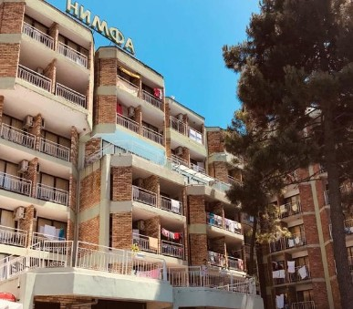 Hotel Nimfa Rusalka (hlavní fotografie)