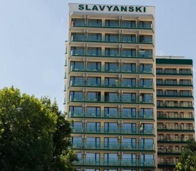 Hotel Slavyanski (hlavní fotografie)