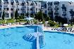 Hotel Sineva Park (fotografie 3)