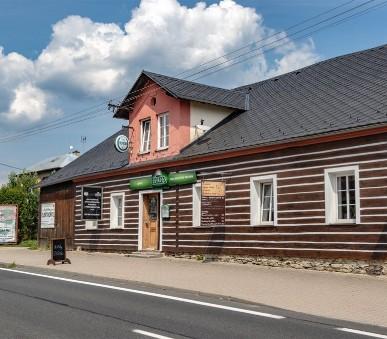 Hotel Pod Jedlovým vrchem (hlavní fotografie)