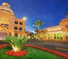 Hotel Albatros Aqua Park Hurghada