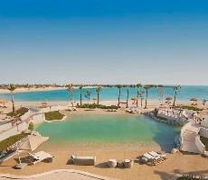 Hotel Banana Island Resort Doha by Anantara