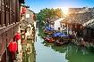 Čína jako nikdy předtím (fotografie 2)