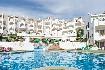Hotel Blue Sea Callao Garden (fotografie 2)