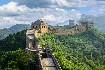 Nejkrásnější místa Pekingu a okolí (fotografie 2)