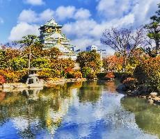 Japonsko - země vycházejícího slunce