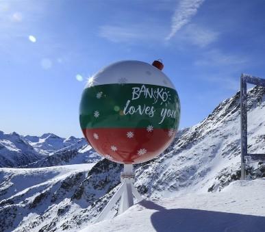 Na lyže do Bulharska (hlavní fotografie)