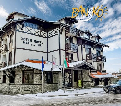 Hotel Ida (hlavní fotografie)
