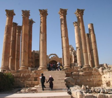 To nejlepší z Jordánska