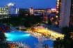Hotel Iskar (fotografie 4)