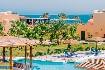 Hotel Wadi Lahmy Azur Resort Berenice (fotografie 4)