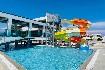 Hotel Virginia Family Resort (fotografie 2)