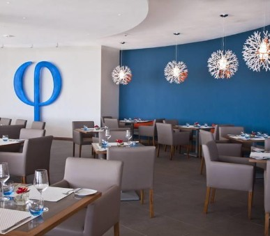Hotel Radisson Blu Poste Lafayette