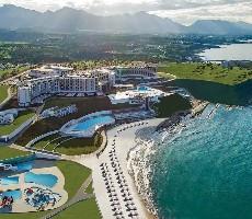 Hotel Elexus Resort-Casino
