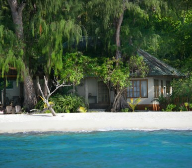 Denis Private Island Hotel (hlavní fotografie)